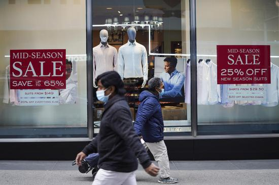 U.S. economy grows at annualized 33.1 pct in Q3 after sharp contraction in Q2