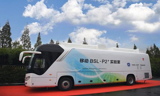 Chinese-made P2+ mobile biosafety lab debuts in Shanghai to support third CIIE
