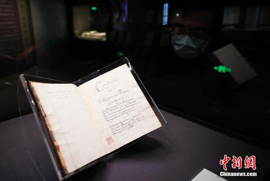 Rare French book handed over to National Library of China