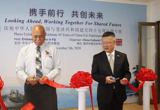 Photo exhibition held in Fiji to mark 45th anniversary of China-Fiji diplomatic ties