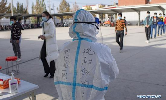 Factory in Kashi likely the starting point of the latest outbreak in Xinjiang: local authority