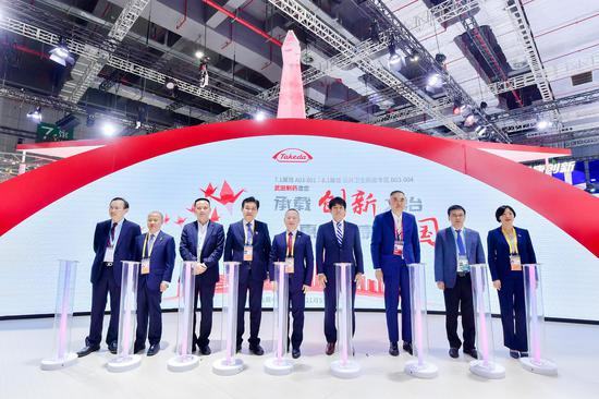 Takeda set to unveil slew of innovative medicines in China