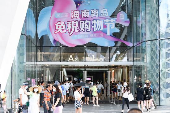 People shop at Sanya International Duty-Free Shopping Complex in Sanya, south China's Hainan Province, Aug. 6, 2020. (Xinhua/Yang Guanyu)
