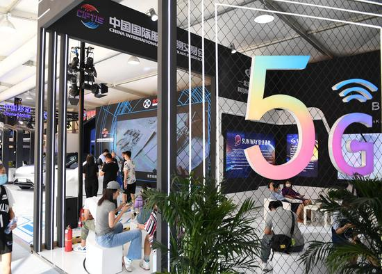 Photo taken on Sept. 5, 2020 shows a view of the 5G communication services exhibition area of the 2020 China International Fair for Trade in Services in Beijing, capital of China. (Xinhua/Zhang Chenlin)