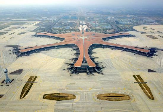 Bonded area of Beijing new airport approved