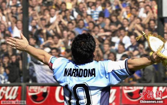 世界哀悼足球伟大的马拉多纳逝世