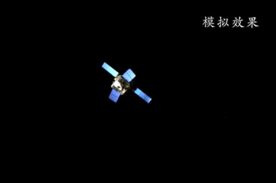 China's Chang'e-5 probe completes second orbital correction