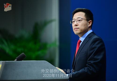 中非环境合作中心在北京成立