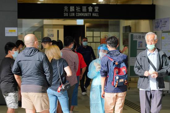 New testing centers for COVID-19 put into service in HK communities