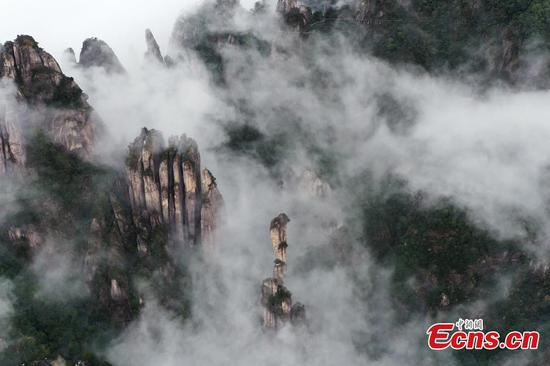 Mount Sanqingshan shrounded in clouds
