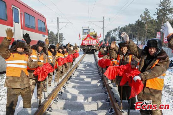 Mudanjiang-Jiamusi high-speed railway ready for test operation