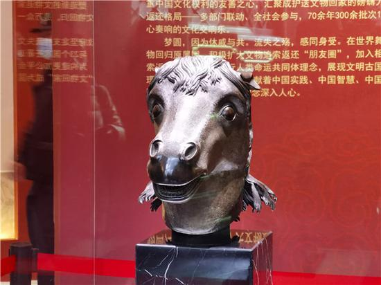 Horse-head bronze statue returns to Old Summer Palace