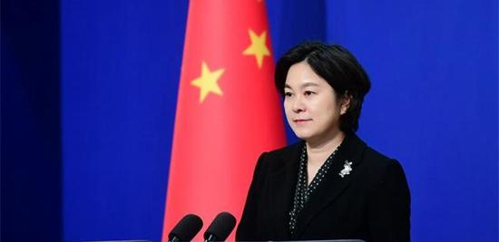 中国抨击针对美国中国公司的新审计法