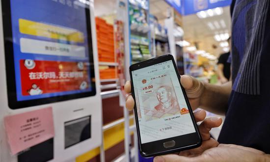 价值2000万人民币的虚拟红包在华东地区投入使用