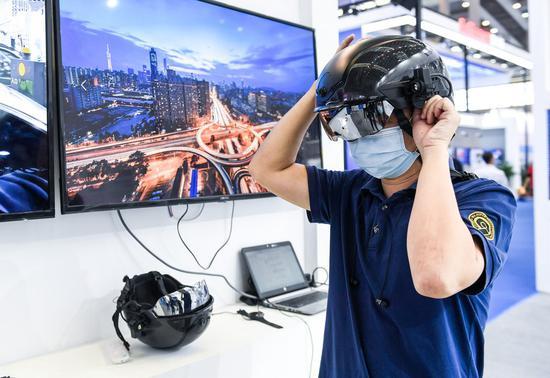 中国在第四次工业革命创新中的增长率领先:专利研究