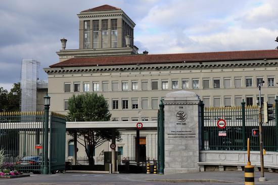 2020年7月16日拍摄的照片显示了位于瑞士日内瓦的世界贸易组织(WTO)总部的外观。 (李野/新华社摄)