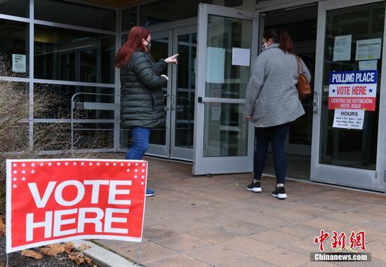 美国最高法院驳回德克萨斯州寻求推翻2020年总统选举结果的诉讼