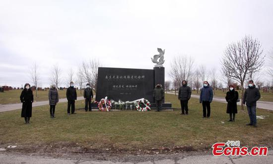 Overseas Chinese societies in Toronto mourn Nanjing Massacre victims