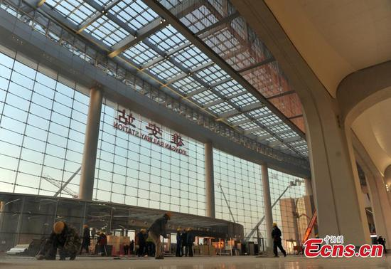 Xiongan Railway Station to be put into service