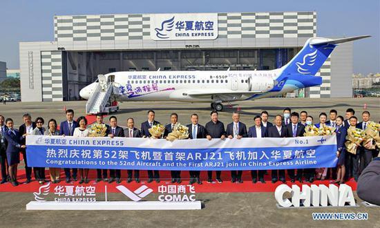 民航局将在2020年完成交付19架ARJ21飞机以加速交付