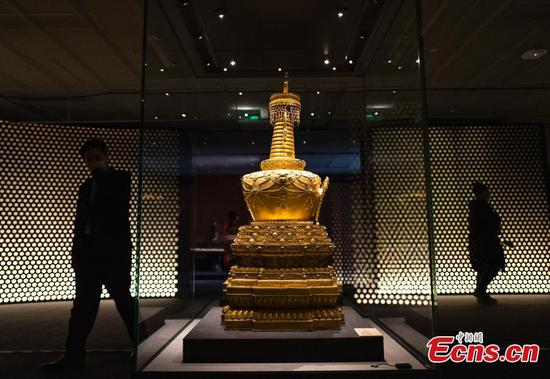 Ritual objects of Palace Museum on display at Guardian art center