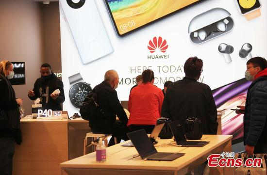 Huawei opens first UK retail store