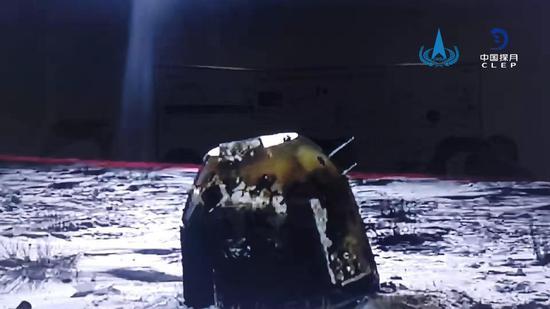 Photo of the return capsule of China's Chang'e-5 probe