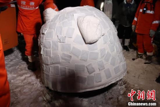 中国鼓励在月球研究方面的国际合作