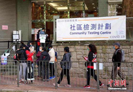 HKSAR gov't provides free testing for foreign domestic helpers