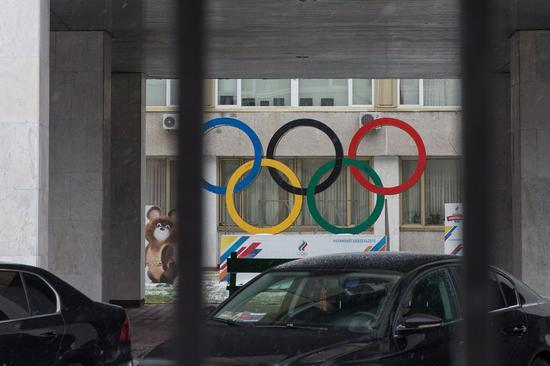 俄罗斯禁止在东京和北京举行的下两届奥运会