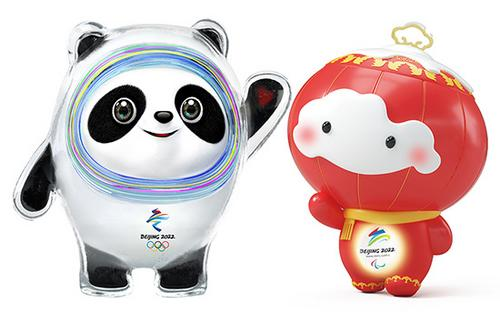 北京2022年吉祥物玩具在月球之旅后移交给组织者
