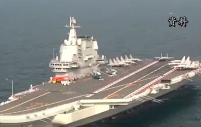 Chinese aircraft carrier passes through Taiwan Straits