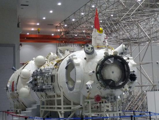 Core module of China's first space station to be launched in 2021