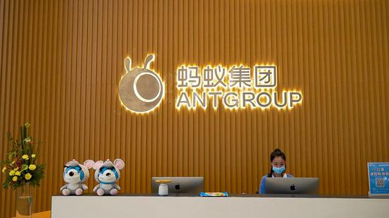 Ant Group establishes rectification working team, formulating timeframe for overhaul: central bank deputy governor
