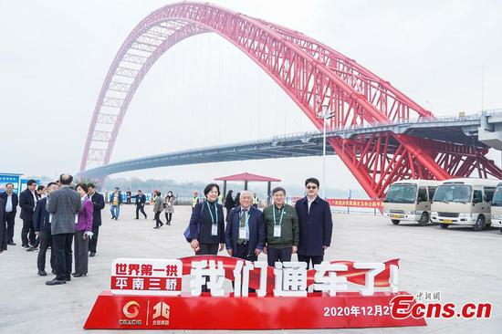 3rd Pingnan Bridge in Guangxi opens to traffic