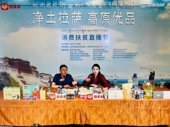 蓬勃发展的电子商务为藏人创造了新的收入途径