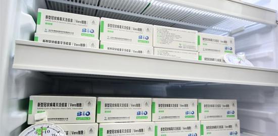 FM发言人对中国开放COVID-19疫苗国际合作表示欢迎