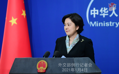 Chinese Foreign Ministry spokesperson Hua Chunying addresses a press conference on Jan. 4, 2021. (Photo/fmprc.gov.cn)