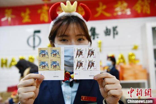 China Post issues Year of the Ox stamps