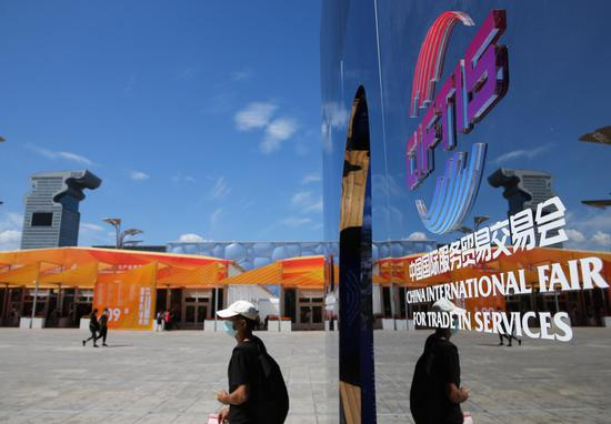 Photo taken on Sept. 9, 2020 shows an exhibition area of the 2020 China International Fair for Trade in Services (CIFTIS) in Beijing, capital of China. (Xinhua/Pan Siwei)