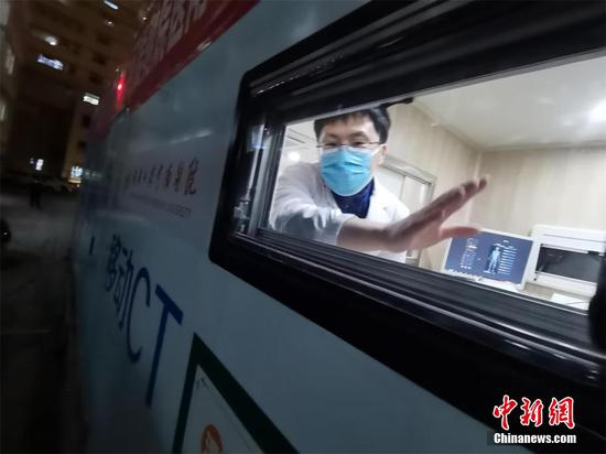 Vehicle-carried mobile CT scanner sent to Hebei to support control of epidemic