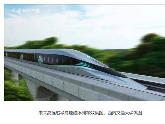 China unveils prototype superfast maglev train