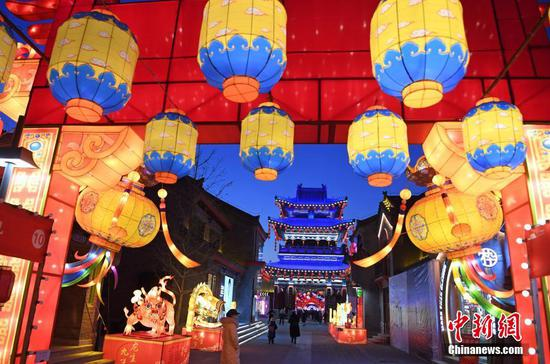 Festive lanterns lit up for the upcoming Spring Festival in Lanzhou, Gansu