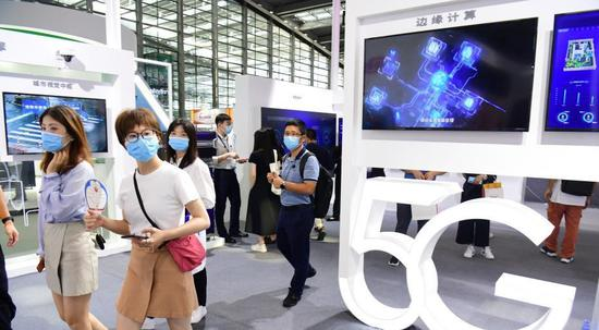 China to become world's largest IoT market in 2024: report