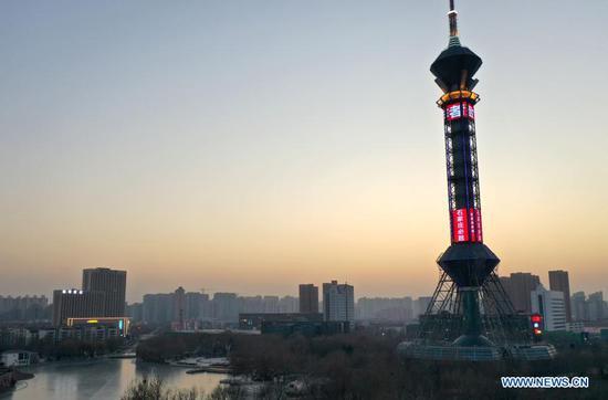 石家庄电视塔被照亮以纪念城市对抗COVID-19的战斗