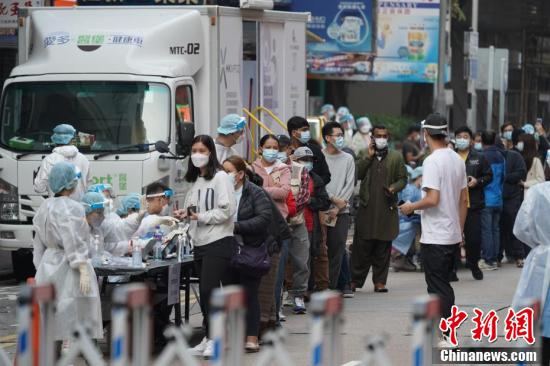 Chinese mainland reports 65 new locally transmitted COVID-19 cases