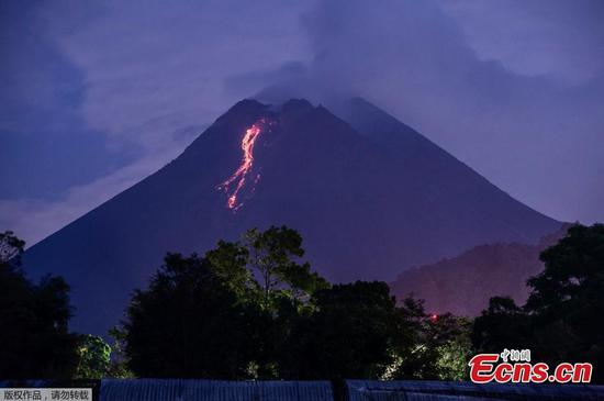 Mount Merapi in Indonesia erupts