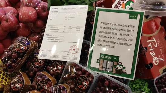 Imported cherries sold with negative COVID-19 test found in Wuxi