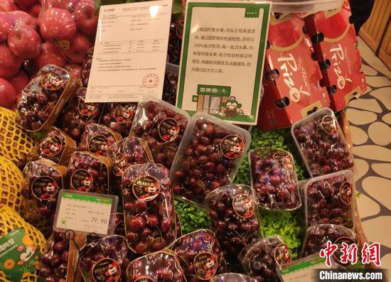 Nucleic acid test reports for cherries are spotted at a fruit store in Wuxi, Jiangsu Province, Jan. 24, 2021. (Photo/China News Service)