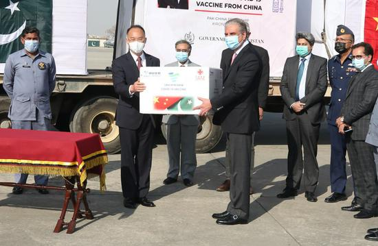 China-donated COVID-19 vaccines handed over to Pakistan